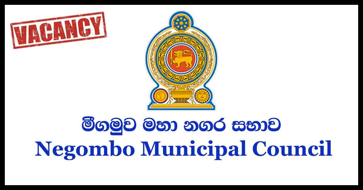 Negombo Municipal Council