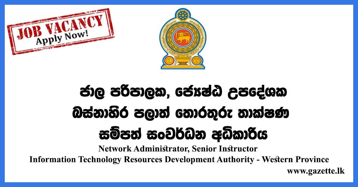 Network-Administrator,-Senior-Instructor---Information-Technology-Resources-Development-Authority