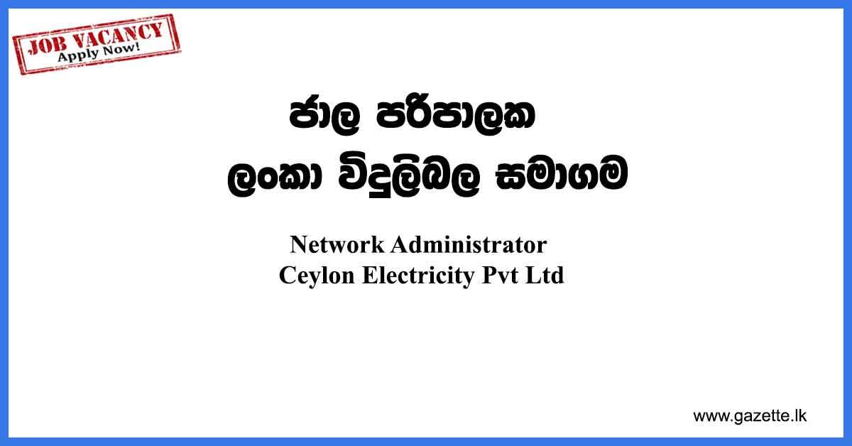Network-Administrator