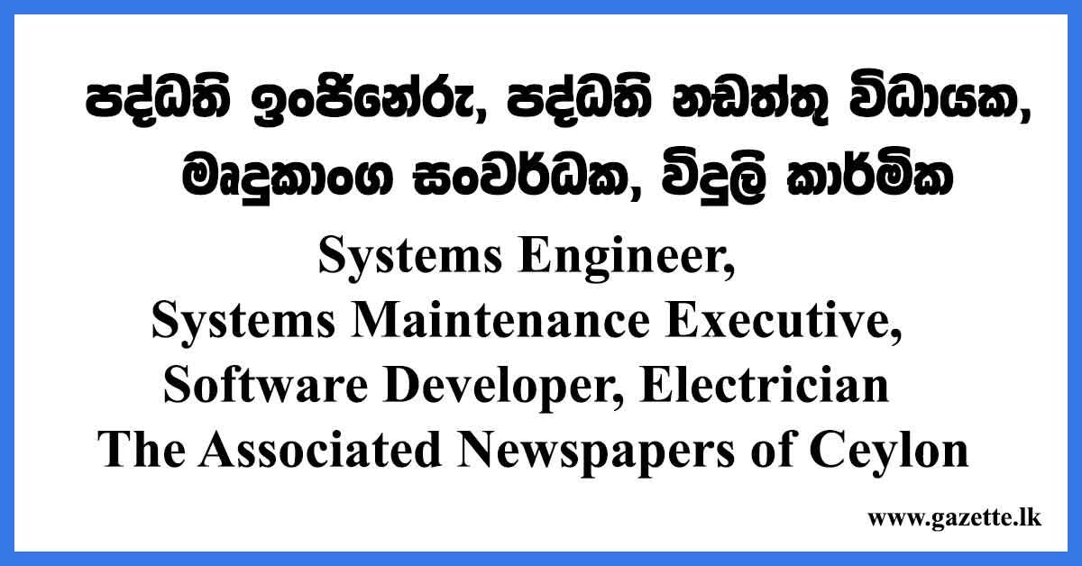 Newspapers-of-Ceylon