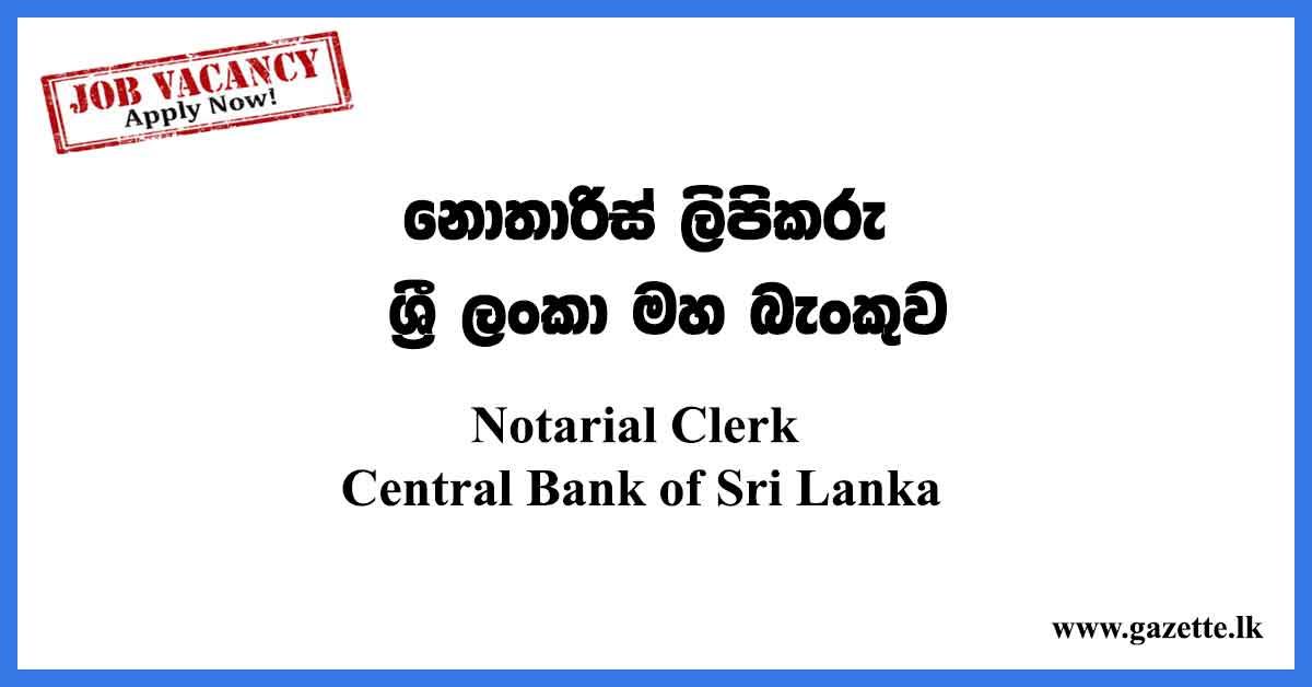 Notarial-Clerk
