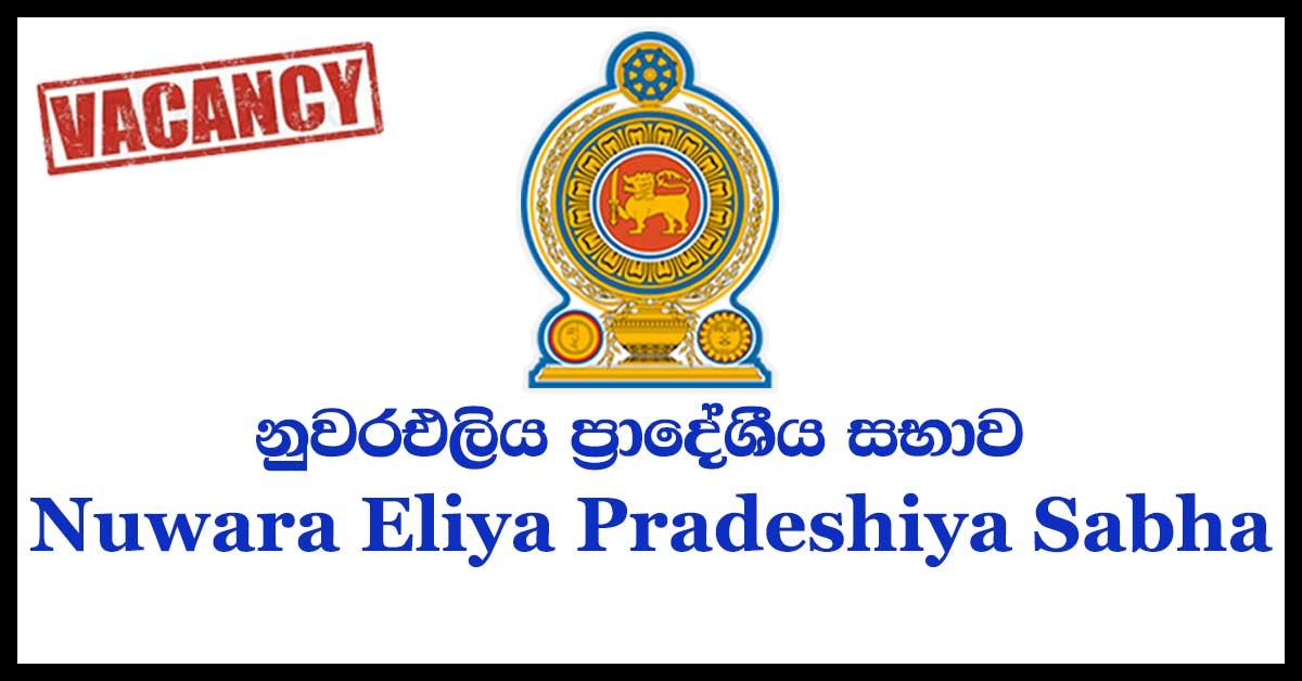 Nuwara Eliya Pradeshiya Sabha