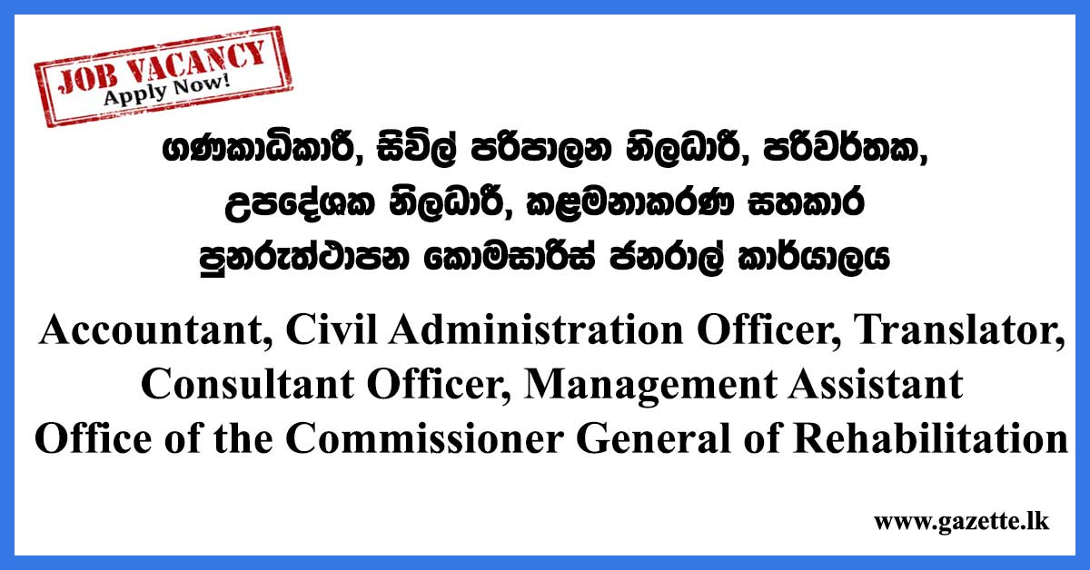 Office-of-the-Commissioner-General-of-Rehabilitation