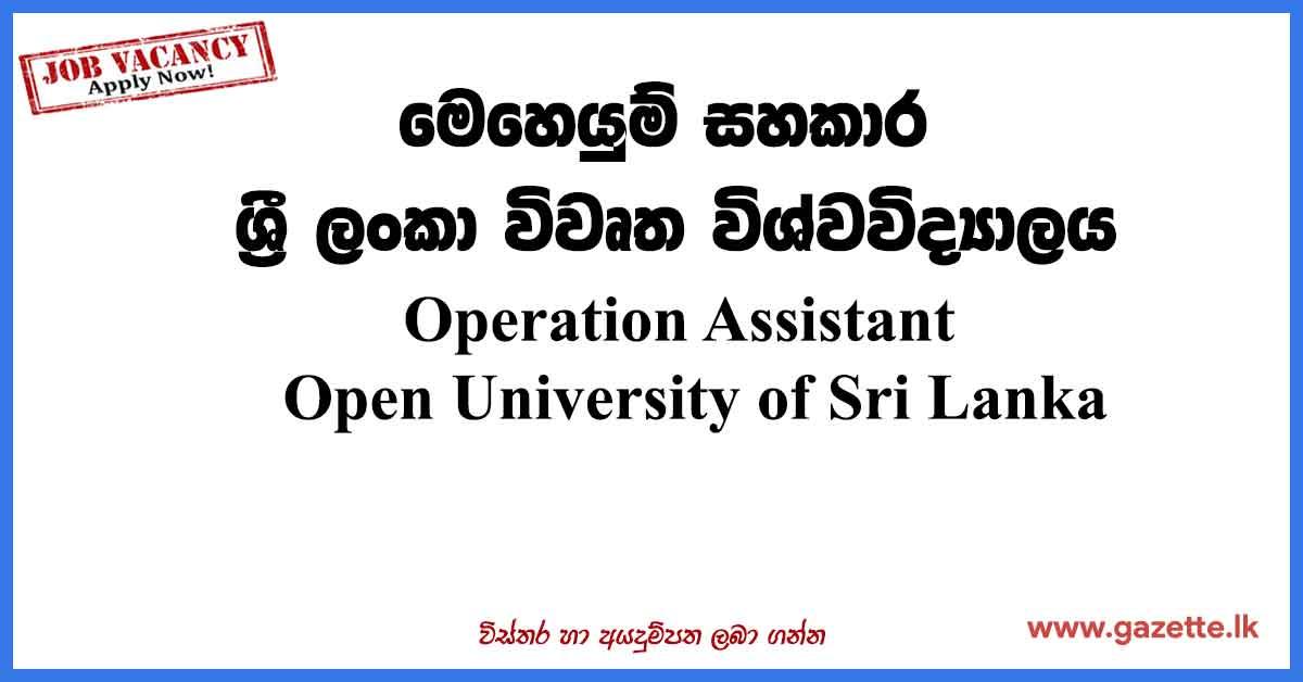 Operation-Assistant-University