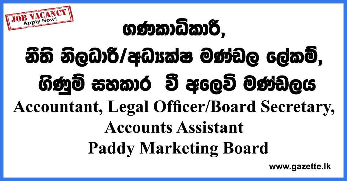 Paddy-Marketing-Board