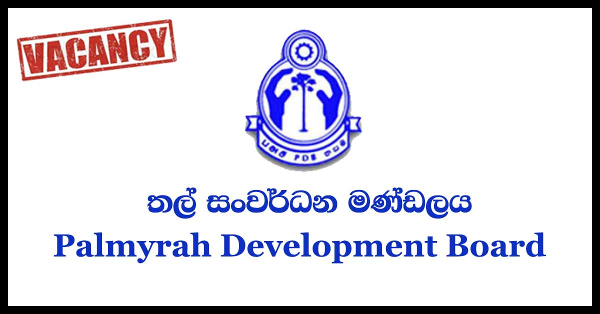 Palmyrah Development Board