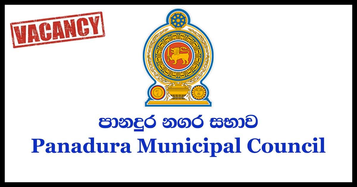 Panadura Municipal Council