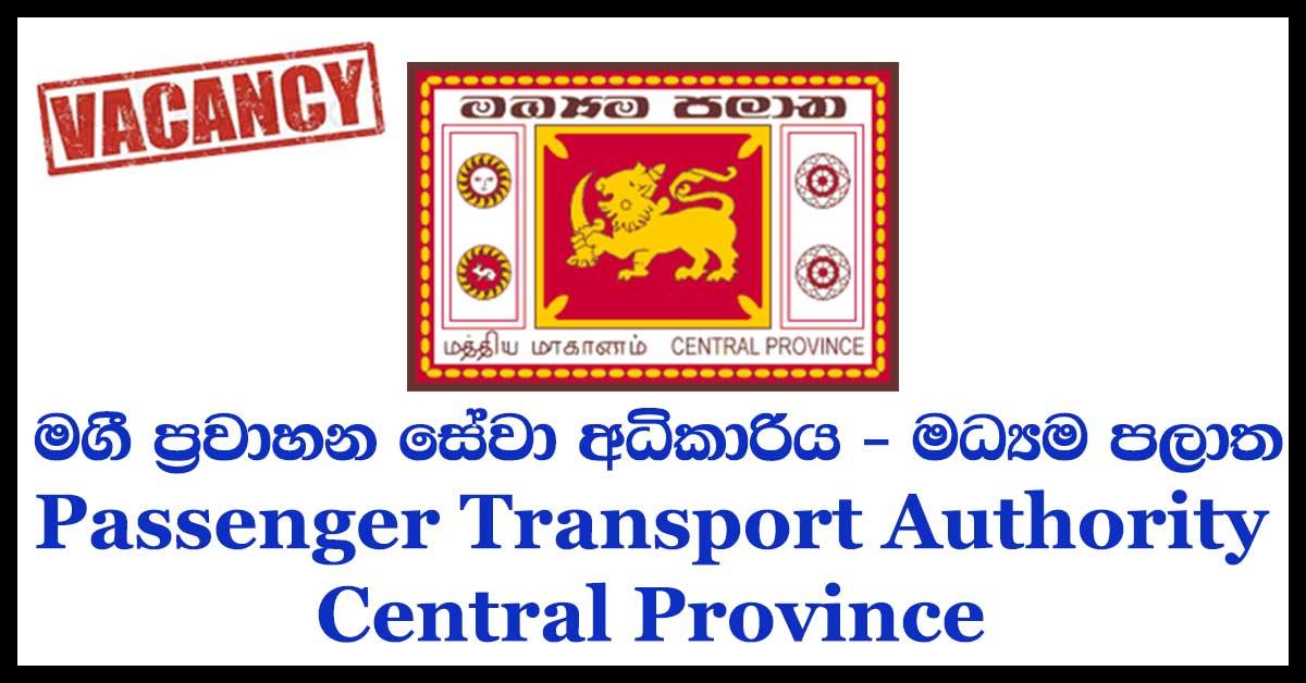 Passenger Transport Authority - Central Province