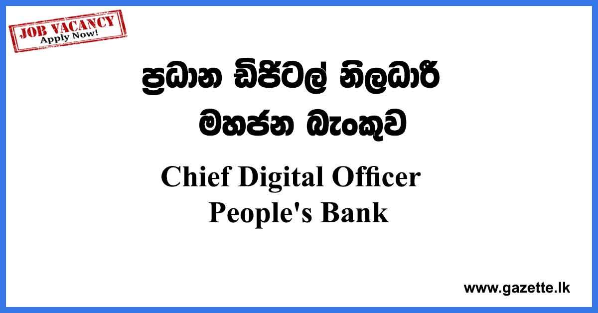 People-Bank