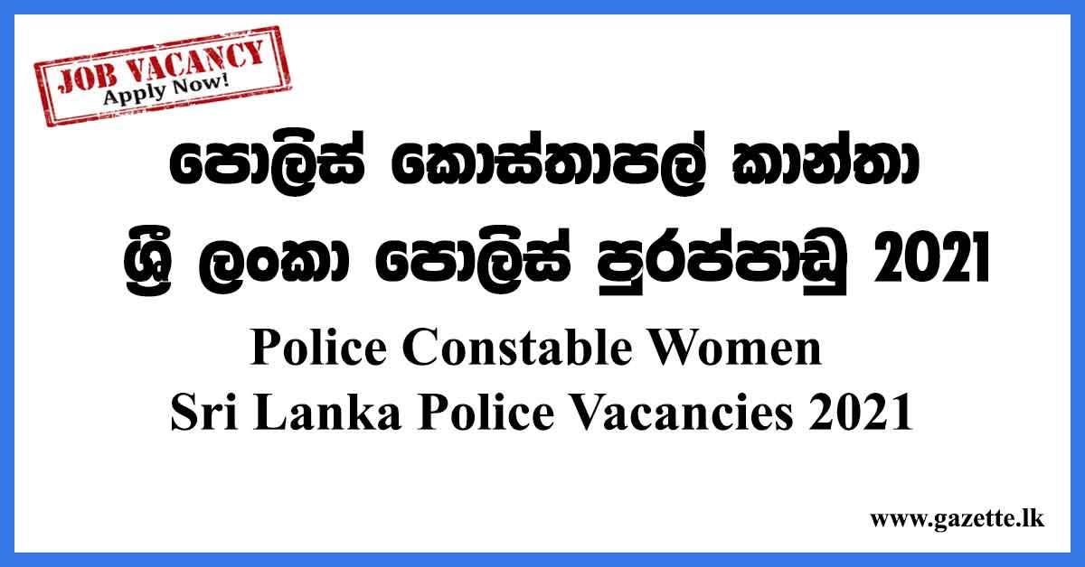 Police-Constable-Women-Vacancies