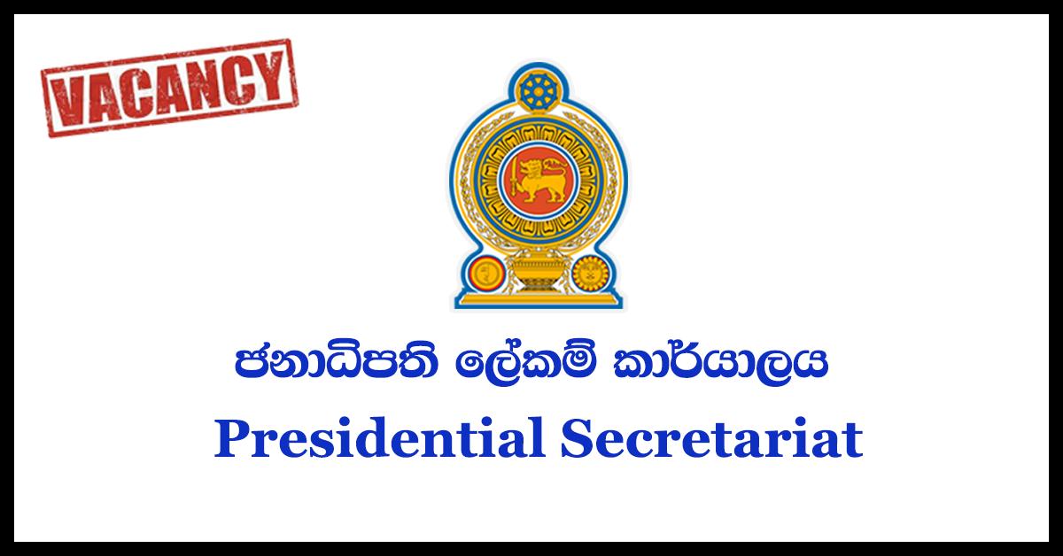 Monitoring & Evaluation and Knowledge Management Consultant - Presidential Secretariat