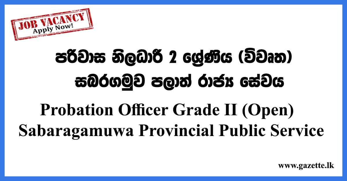 Probation-Officer-Grade
