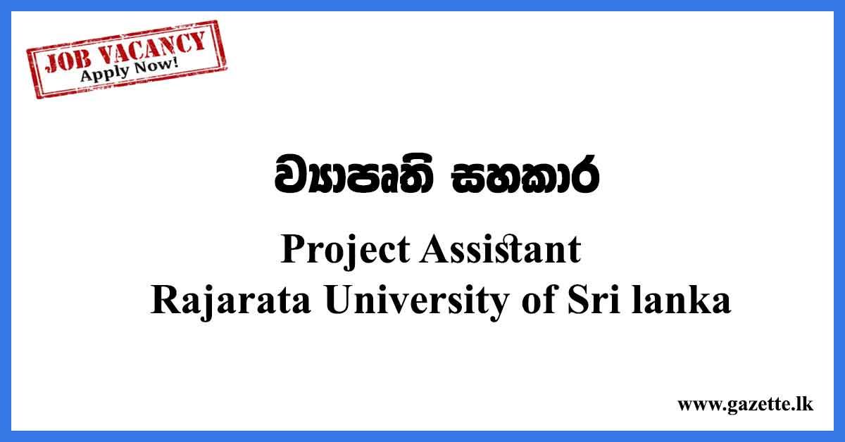Project-Assistant-Open-University