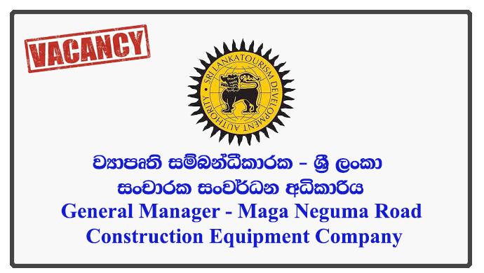 Project Coordinator - Sri Lanka Tourism Development Authority