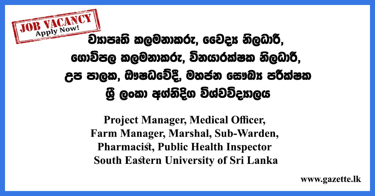 Project-Manager,-Medical-Officer,