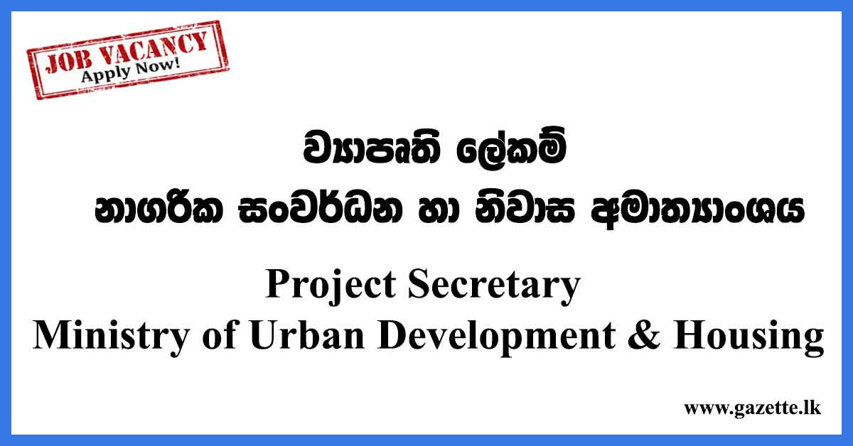 Project-Secretary---Ministry-of-Urban-Development-&-Housing