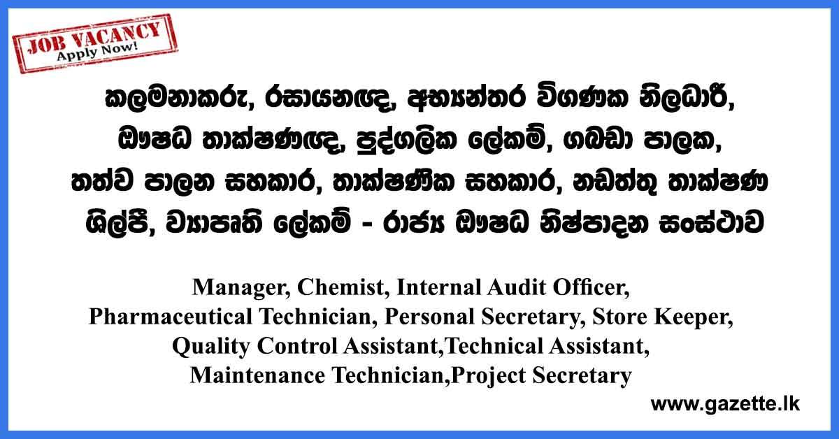 Project-Secretary