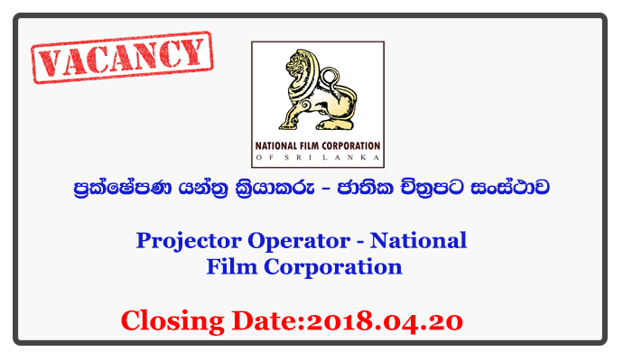 Projector Operator - National Film Corporation Closing Date: 2018-04-20