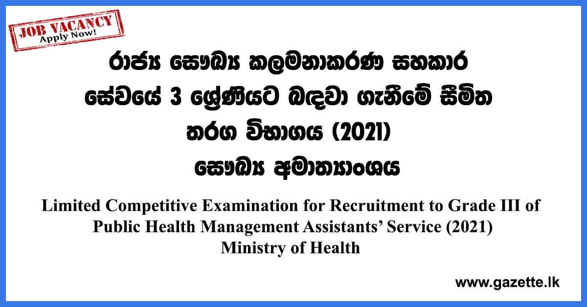 Public-Health-Management