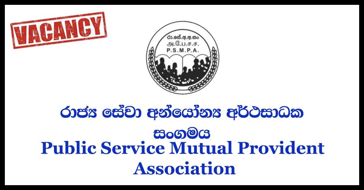 Public Service Mutual Provident Association