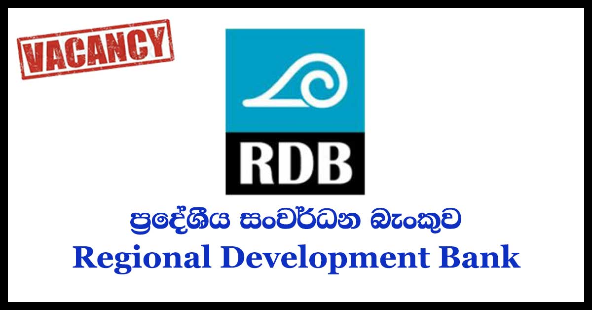 Regional Development Bank