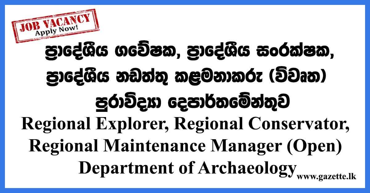 Regional-Explorer,-Regional-Conservator