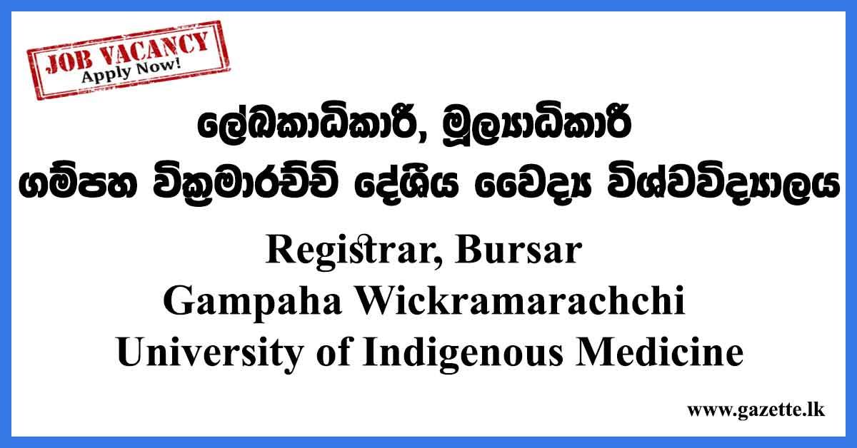 Registrar,-Bursar-Gampaha-W