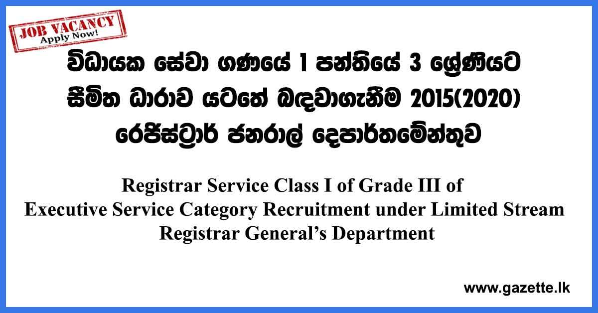 Registrar-Service