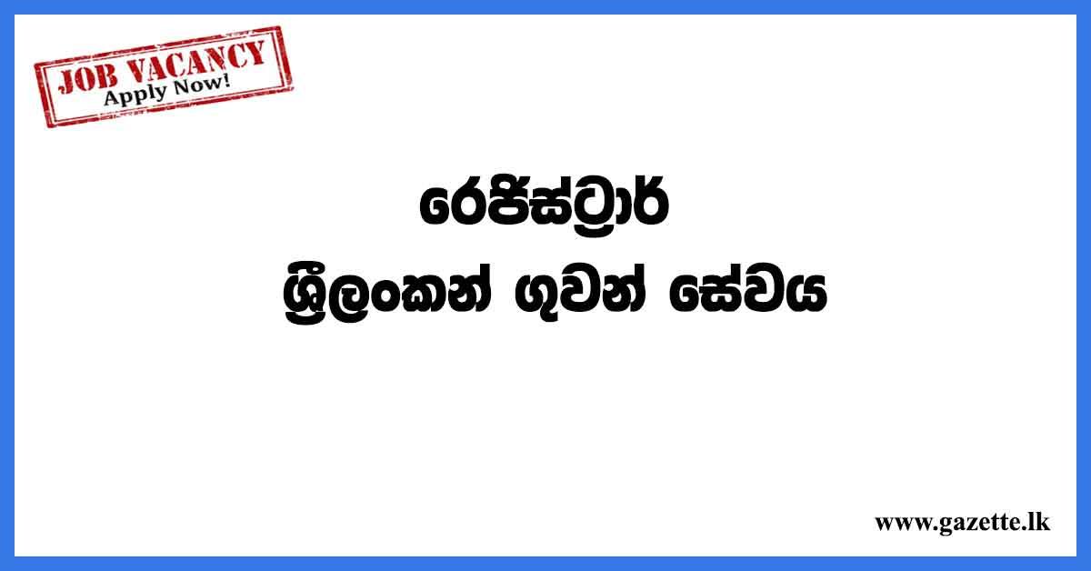 Registrar-SriLankan-Airlines