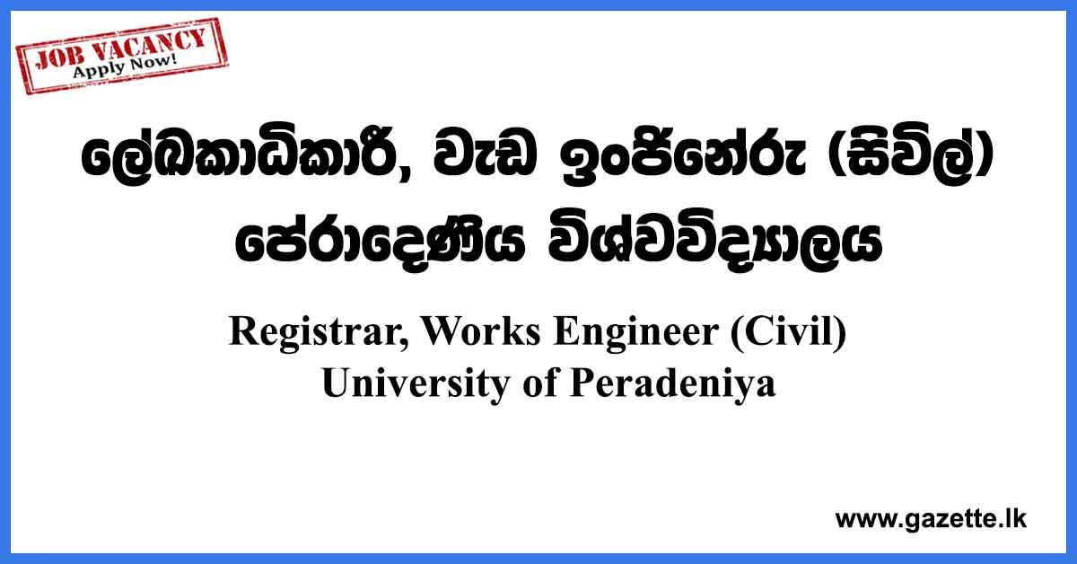Registrar-Works-Engineer