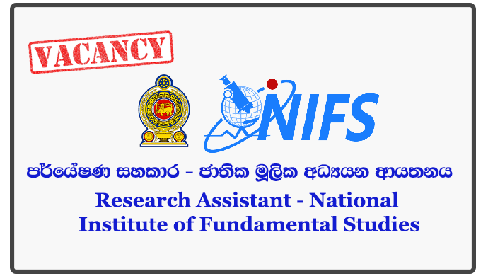 Research Assistant - National Institute of Fundamental Studies