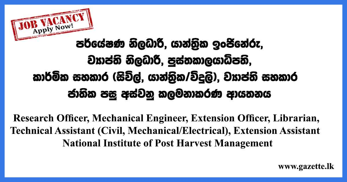 Research-Officer,-Mechanical-Engineer,-Extension-Officer,-Librarian