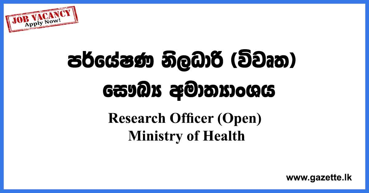 Research-Officer
