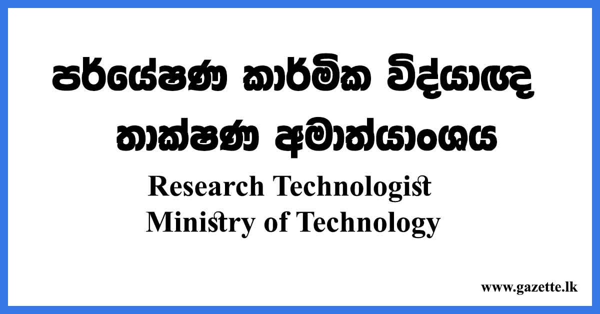 Research-Technologist