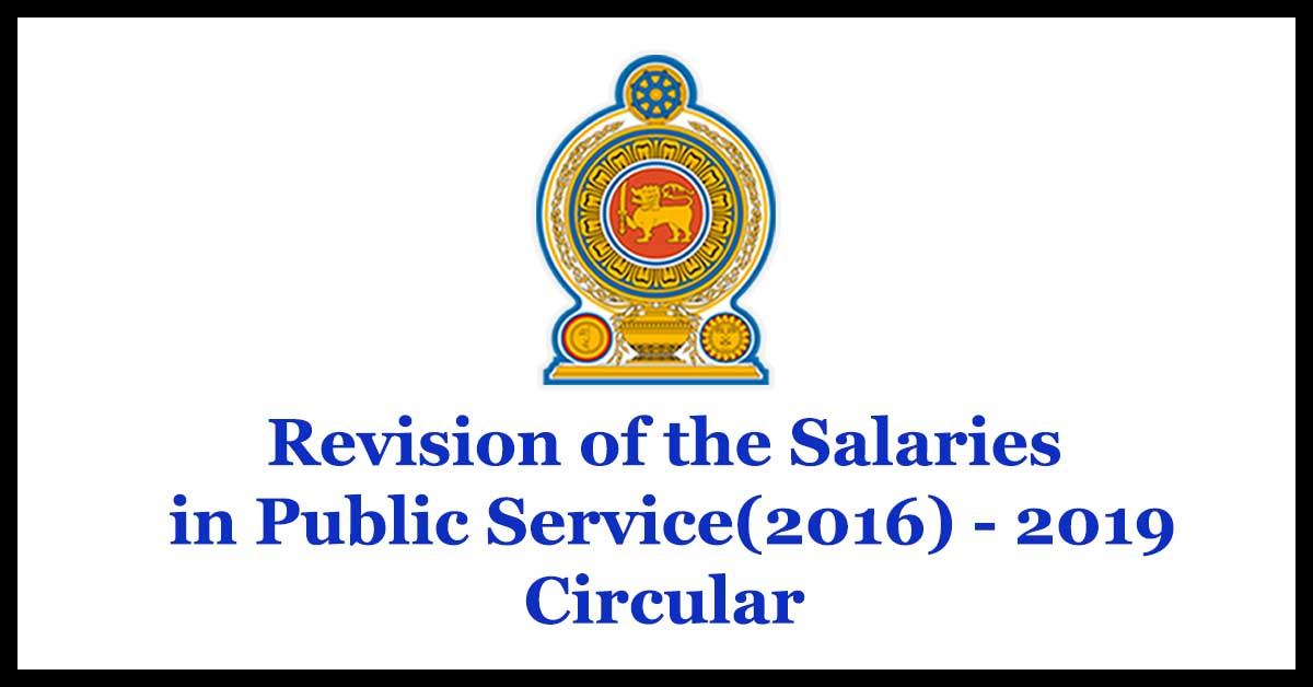 Revision of the Salaries in Public Service - Circular