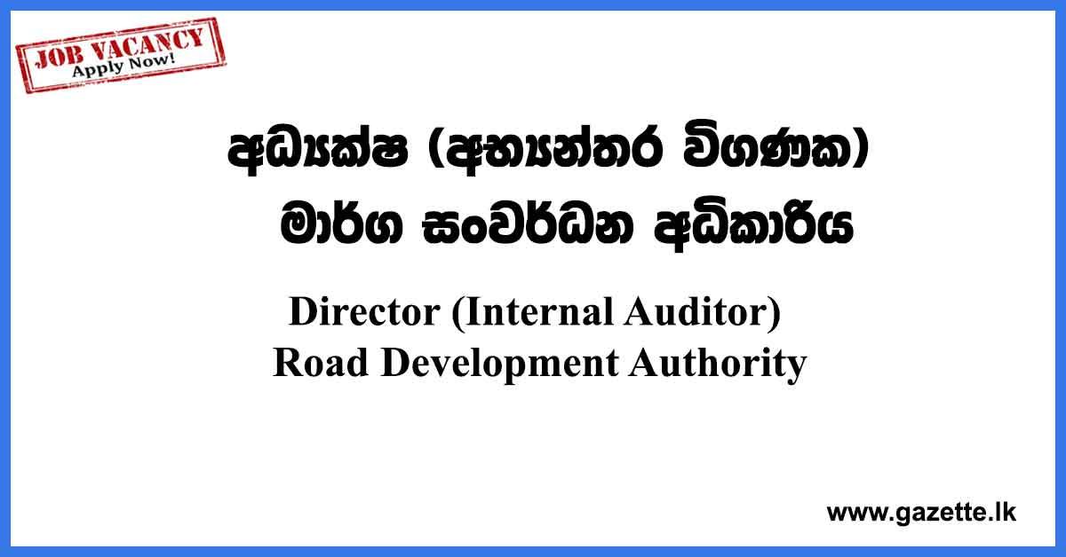 Road-Development-Authority