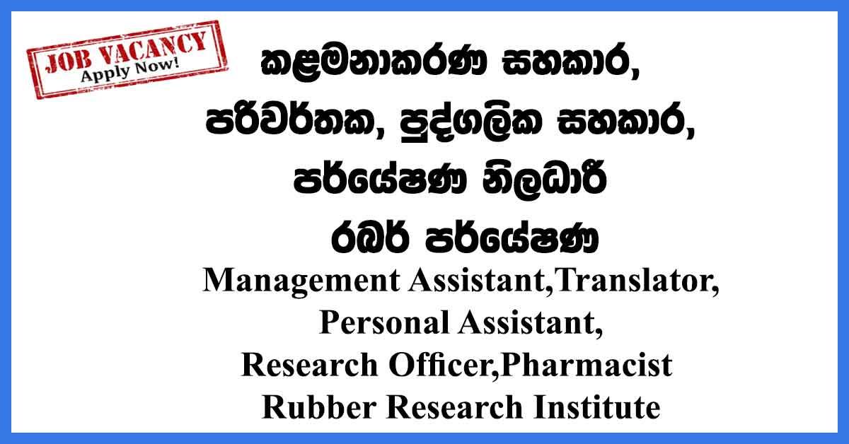 Rubber-Research-Institute