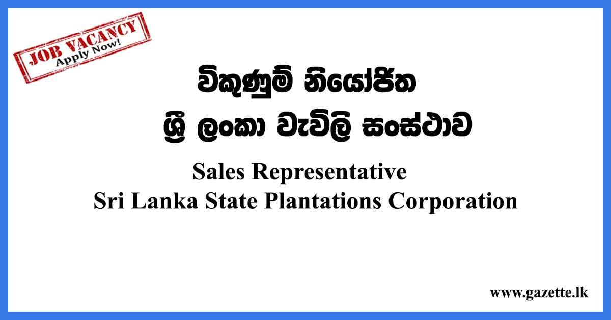 Sales-Representative---Sri-Lanka-State-Plantations-Corporation