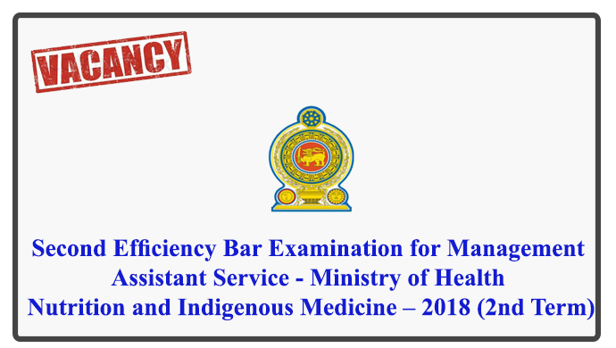 Second Efficiency Bar Examination for Management Assistant Service - Ministry of Health Nutrition and Indigenous Medicine – 2018 (2nd Term)