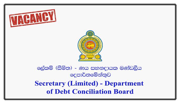 Secretary (Limited) - Department of Debt Conciliation Board