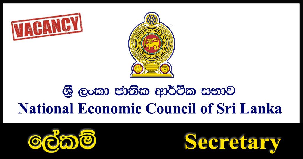 Secretary - National Economic Council of Sri Lanka