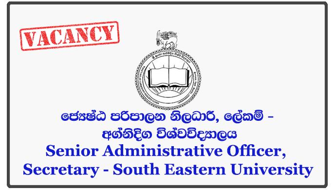 Senior Administrative Officer, Secretary - South Eastern University