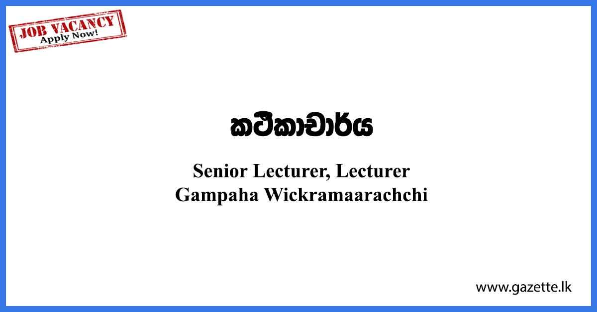 Senior-Lecturer