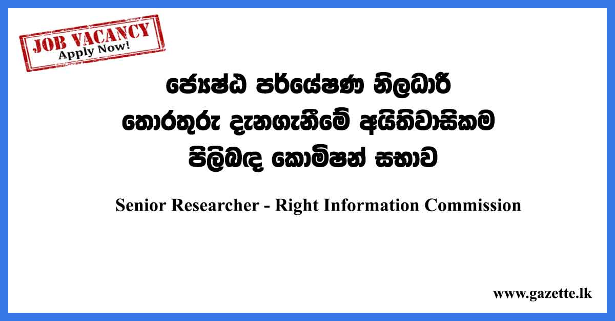 Senior-Researcher Right-Information-Commission