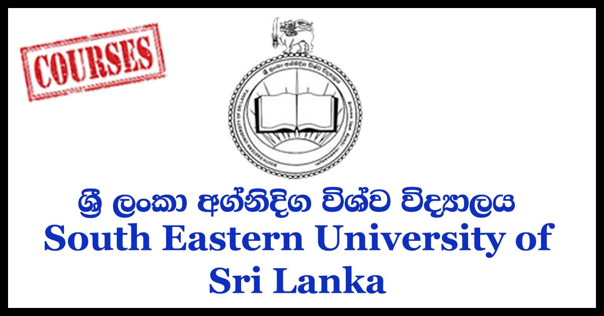 South Eastern University of Sri Lanka
