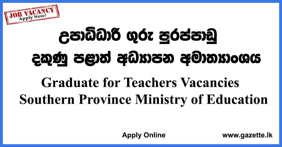South-Graduate-for-Teachers-Vacancies