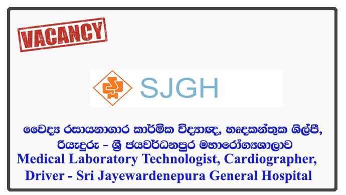Medical Laboratory Technologist, Cardiographer, Driver - Sri Jayewardenepura General Hospital