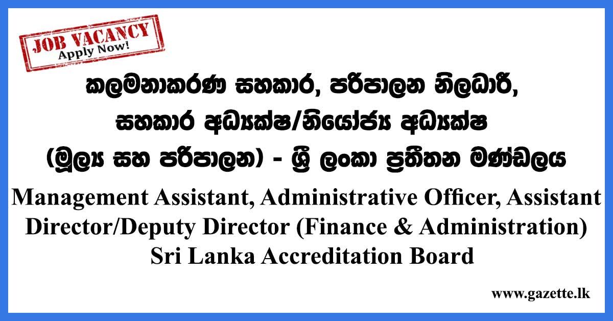 Sri-Lanka-Accreditation-Board