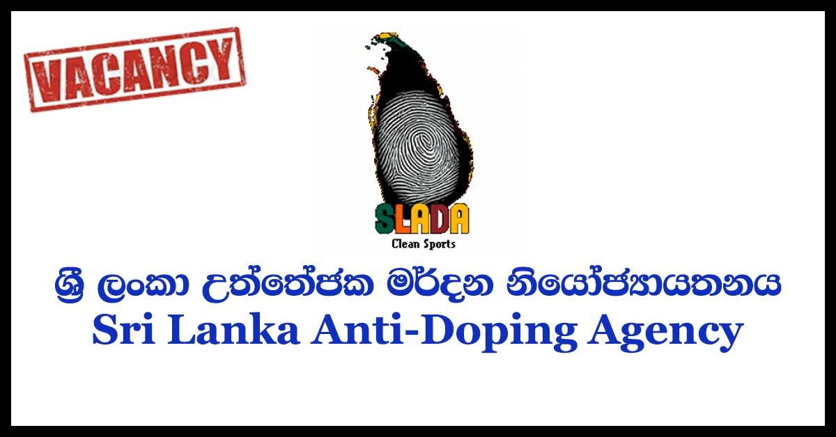 Sri Lanka Anti-Doping Agency