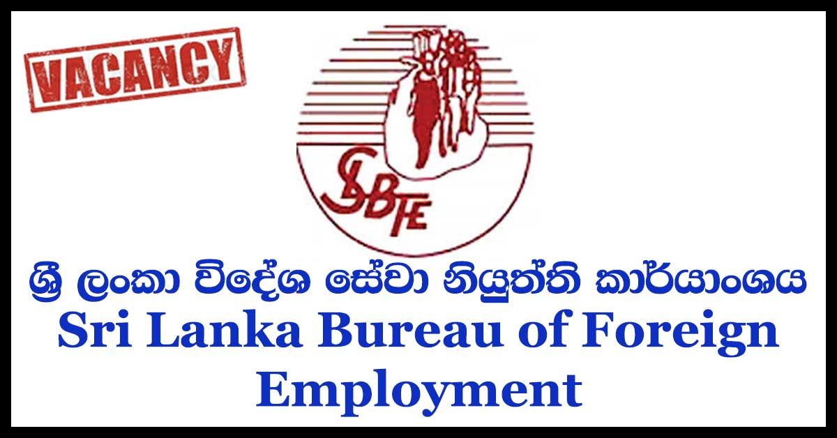 Sri Lanka Bureau of Foreign Employment